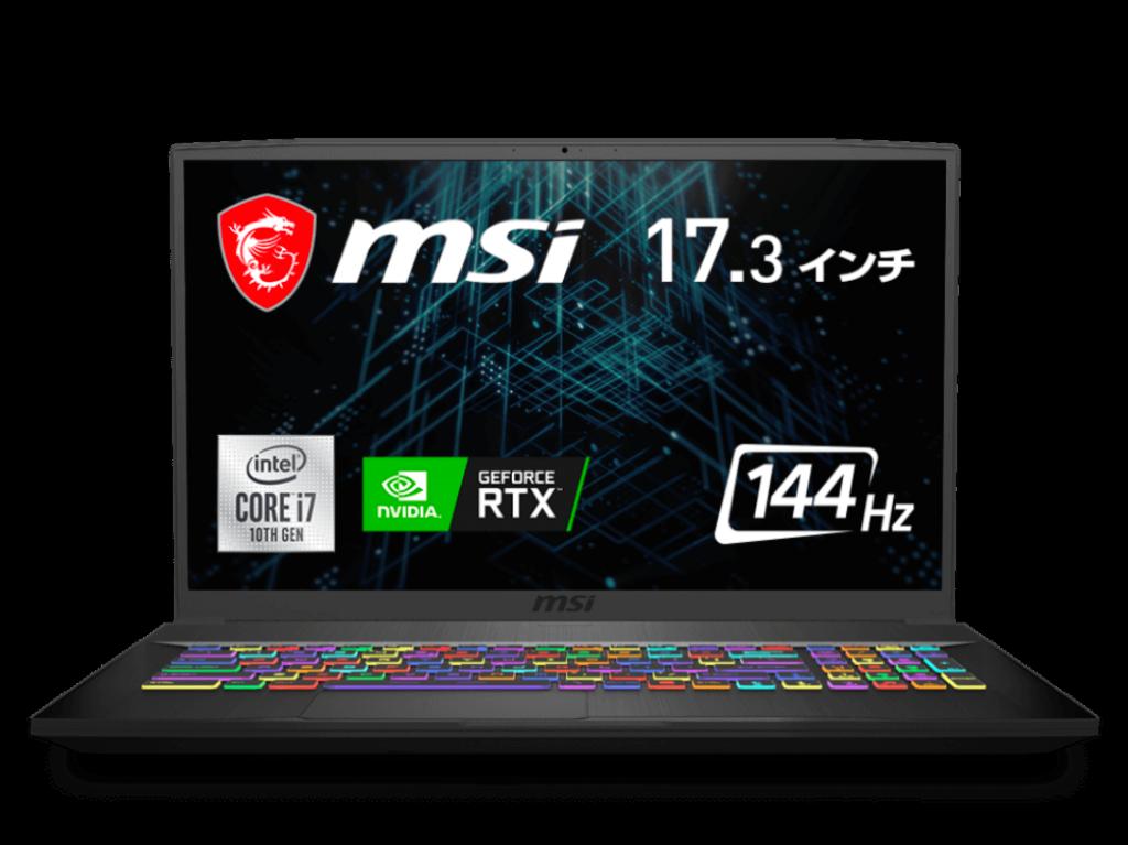 2021年最新版17.3インチのゲーミングノートPC8選「MSI GF75 Thin」の画像